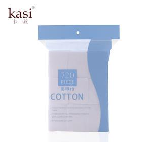 Kasi洗甲棉片 做指甲擦洗棉片光疗指甲油胶720片