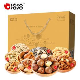 18年春节洽洽礼享礼盒 (2420g 17袋)