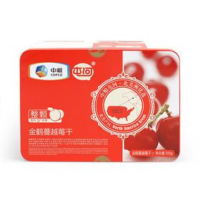 中粮—屯河金鹤蔓越莓干  300g 铁盒装