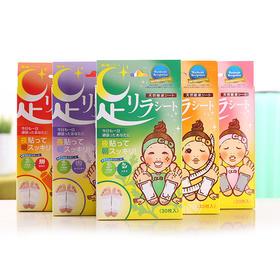 【缓解疲劳】湿气快走开!日本Cosme大赏 树之惠本铺中村足美人排毒 足贴脚贴30片/盒