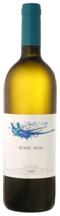 嘉雅酒庄罗斯贝思园朗格干白葡萄酒 2013/Gaja Rossj-Bass Langhe Bianco DOC 2013
