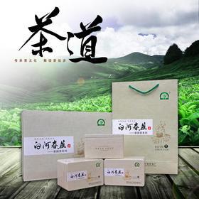 【陕西特产】2019新茶白河春燕系列之家园茶安康富硒绿茶礼盒装200g全国包邮