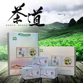 【陕西特产】2019新茶白河春燕系列之家园茶安康富硒绿茶礼盒装204g