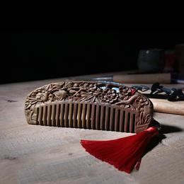 周广胜天然绿檀梅兰竹菊宽齿木梳子长卷发防打结顺发大齿玉檀梳