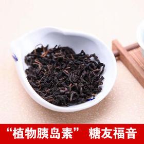 [优选]百年古树青钱柳茶 辅助降血糖 嫩叶茶 科学炮制 醇香回甘 100g/瓶