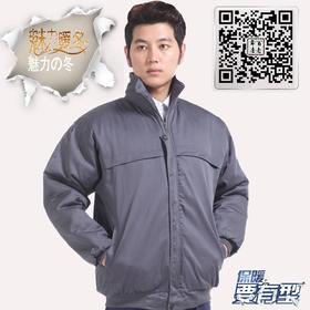 百年老屠现货工装824冬季实里实面棉服工作服 灰色工作服棉袄上衣