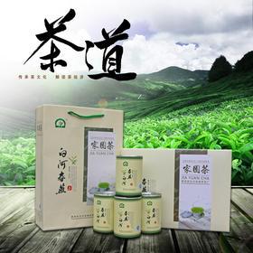 【陕西特产】2019新茶白河春燕系列之家园茶安康富硒绿茶礼盒装200g