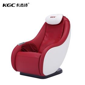 KGC/卡杰诗微爱智能全身按摩椅家用一体式多功能电动按摩沙发