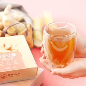 """云耕物作蔗香/暖姜红糖(2盒装),买二赠一分享装,无添加、无杂质、无防腐剂,给""""她""""无添加的爱"""