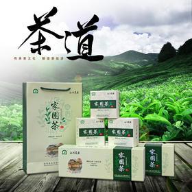 【陕西特产】2019新茶白河春燕系列之家园茶安康富硒绿茶礼盒装416g