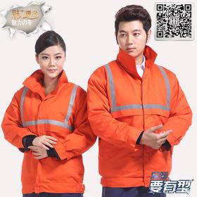 百年老屠现货工装825冬季活里活面双层棉服工作服 橙色工作服棉袄上衣