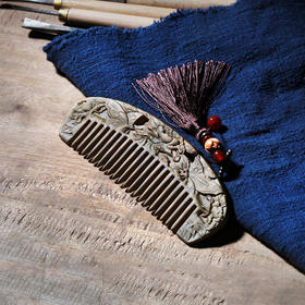 周广胜天然绿檀宽齿木梳子按摩防静电檀木木梳美发梳长发卷发梳