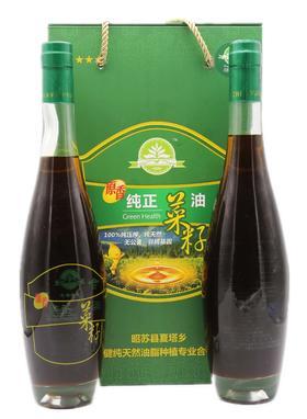 伊犁特产 菜籽油 700ML*2