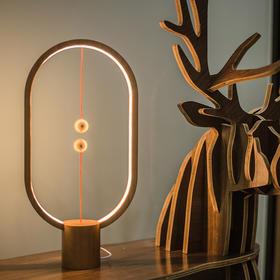 【照明界范冰冰】Heng Balance Lamp衡智能平衡磁吸半空开关LED台灯