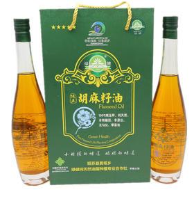 伊犁特产 胡麻籽油 700ML*2