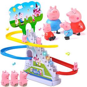 小猪贝比电动轨道玩具   灯光电动轨道玩具 儿童音乐玩具