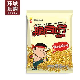 豫竹脆司令鸡翅味-004290
