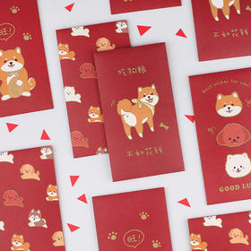 可爱柴犬硬纸烫金 压岁红包袋6个装  文具