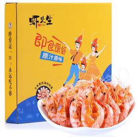 【享受食品,满3件包邮】湛江即食原味虾干、炭烤鱿鱼丝