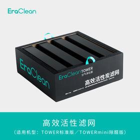 高效活性炭滤网