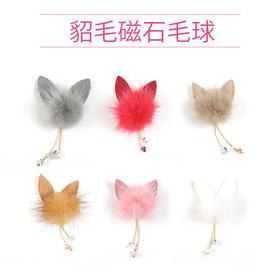日系新品指甲饰品可拆卸冬季美甲貂毛球饰品猫耳朵