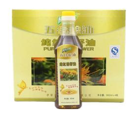 纯红花籽油
