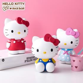 Hello Kitty公主乐园主题音箱 15cm