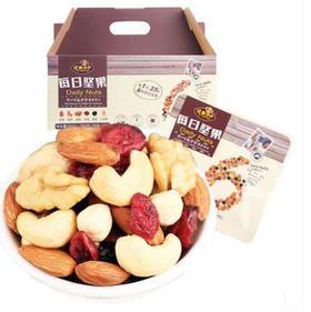 混合坚果525g礼盒21袋装儿童款干果组合孕妇零食大礼包