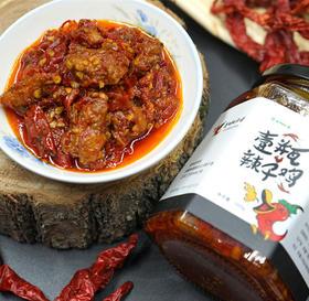 【全国包邮】一瓶辣子鸡酱 金玉兰南湖店 下饭必备神器(260g*2瓶/件)