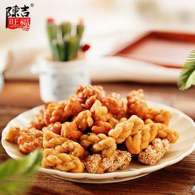 【全国包邮】陈吉旺福小麻花 椒盐味(800g/件,含130-140个左右)