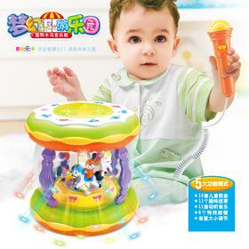 梦幻游乐园旋转木马音乐鼓宝宝手拍鼓儿童音乐拍拍鼓可充电1-3岁