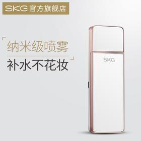 SKG3115系列配件