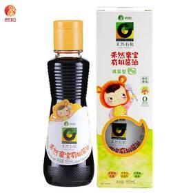 禾然亲宝有机酱油减盐型(原味) 160ml