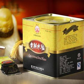 乌龙茶 AT110老枞水仙 武夷岩茶 独立小泡