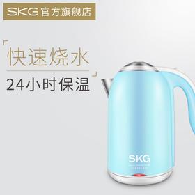 SKG8045S电热水壶 | 快速烧水,24小时保温