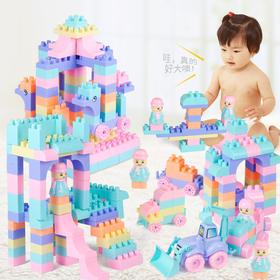 儿童益智拼插拼搭积木  大号暖色颗粒百变DIY玩具