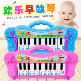 儿童益智音乐电子琴玩具欢乐学习琴早教电子琴