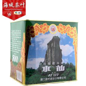 中粮 海堤茶叶 AT117水仙