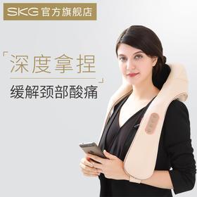 SKG6507肩颈按摩披肩 | 深度强力指压拿捏 加长宽带 温热热敷