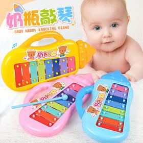儿童益智玩具乐器奶瓶敲琴八音琴