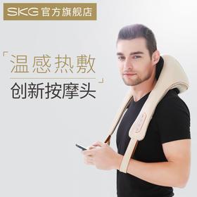SKG6502肩颈按摩披肩 | 四头定点指压旋转按摩,缓解肩颈酸痛