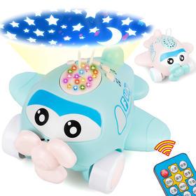 婴儿早教学习机遥控飞机故事机多功能带投影灯光益智热销玩具