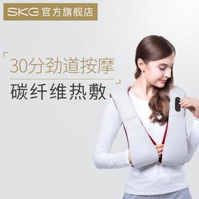 SKG按摩披肩 | 新增碳纤维热敷,大力度,30min劲道按摩 4119