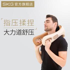 SKG6501按摩披肩 | 强力指压揉捏,温热热敷,四种模式