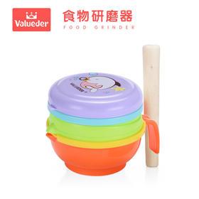 威仑帝尔婴儿辅食研磨器套装 宝宝食物研磨碗勺手动辅食榨汁工具 CJ042A
