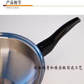 RARETURN 免水免油无烟烹饪锅具经典三件套