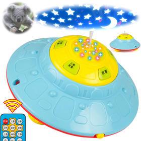 儿童学习机益智多功能飞碟学习机带遥控投影灯光
