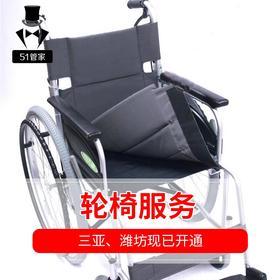 轮椅出行服务—本地家政便民服务