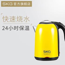 SKG8045系列配件