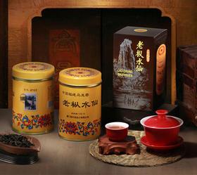 海堤茶叶武夷山老枞水仙 AT102 黄罐 老枞水仙 125g/罐装